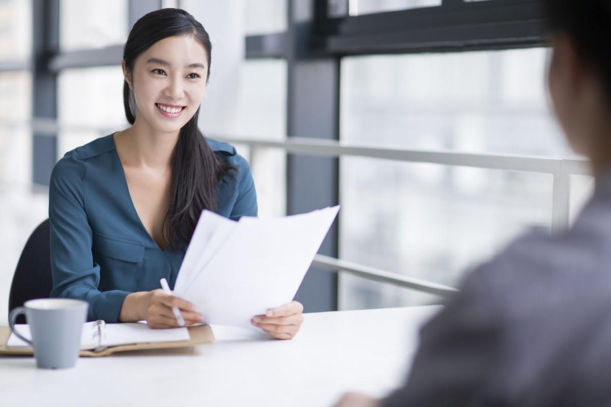 รับสมัครคัดเลือกบุคคลเพื่อจ้างเป็นลูกจ้างชั่วคราว ตำแหน่ง เจ้าหน้าที่บริหารงานทั่วไป