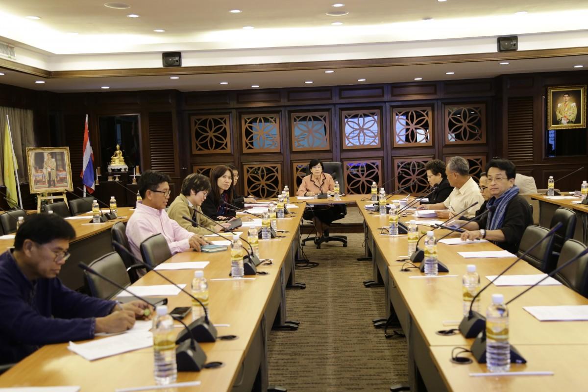 การประชุมคณะกรรมการ ITA