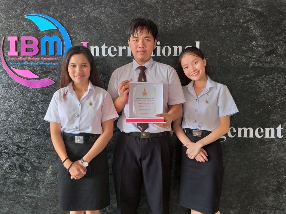 Congratulations to IBM's student for their 1st place reward