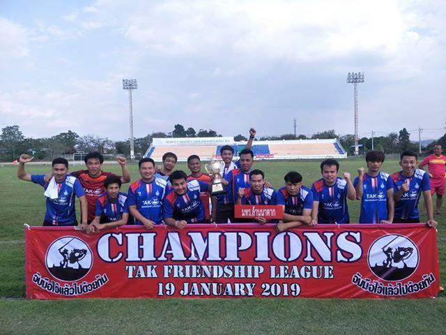 มทร.ล้านนา ตาก คว้าแชมป์ฟุตบอล Tak Friendship League