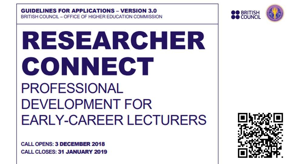 ประชาสัมพันธ์ หลักสูตรพัฒนาศักยภาพนักวิจัย RESEARCHER CONNECT