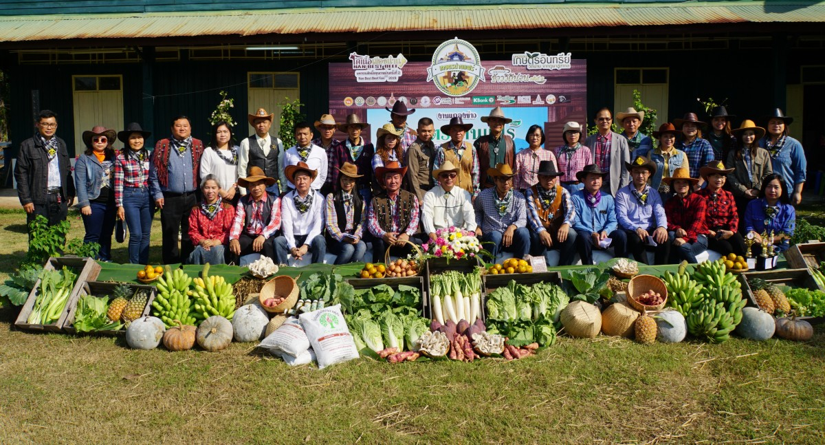 "Publication of the  ""2nd Nan Agriculture Fair"""