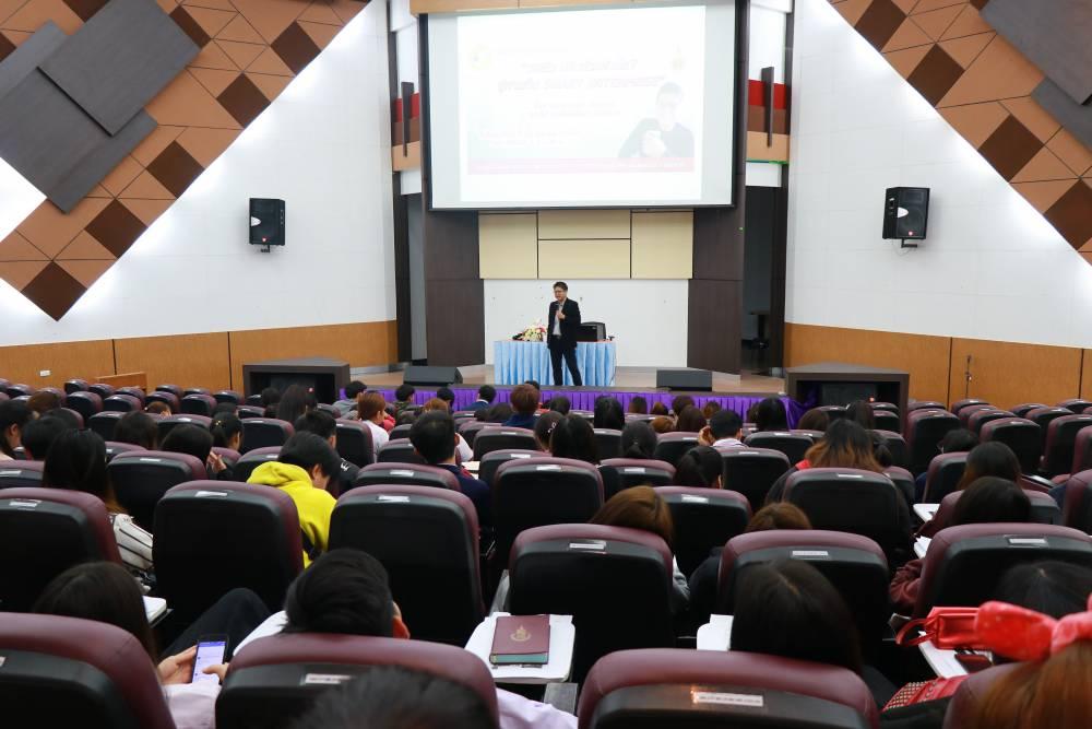 สาขาวิชาการจัดการ จัดบรรยายพิเศษ เรื่อง SMEs ปรับตัวอย่างไร? สู่การเป็น SMART ENTERPRISE