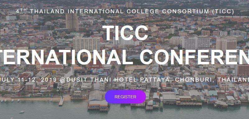 ขอเชิญเข้าร่วมการประชุมวิชาการนานาชาติ 4th TICC International Conference