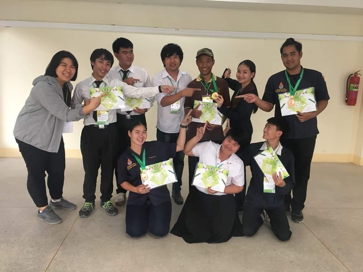 นักศึกษาประมง มทร.ล้านนา ลำปาง ชนะเลิศเหรียญทอง การแข่งขันทักษะวิชาชีพประมง ในการแข่งขันทักษะทางวิชาการเกษตรราชมงคล ครั้งที่ 4