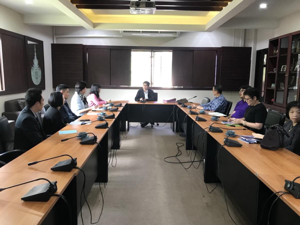 การประชุมหารือแนวทางการรับนักศึกษาต่างชาติเพื่อเข้าศึกษาต่อระดับปริญญาตรี