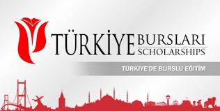 รัฐบาลตุรกีมอบทุน Turkey Scholarships ประจำปี 2019