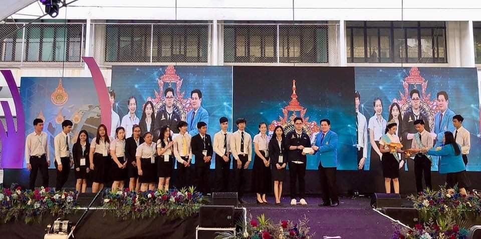 นักศึกษา มทร.ล้านนา เชียงราย คว้า 2 รางวัล จาการแข่งขันทักษะทางวิชาการด้านบริหารธุรกิจ 9 ราชมงคล