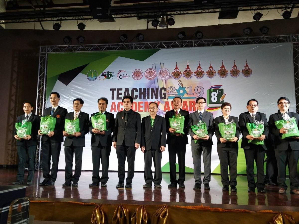 คณะวิศวกรรมศาสตร์ เข้าร่วมการแข่งขัน Teaching Academy Award 2019 ครั้งที่ 8