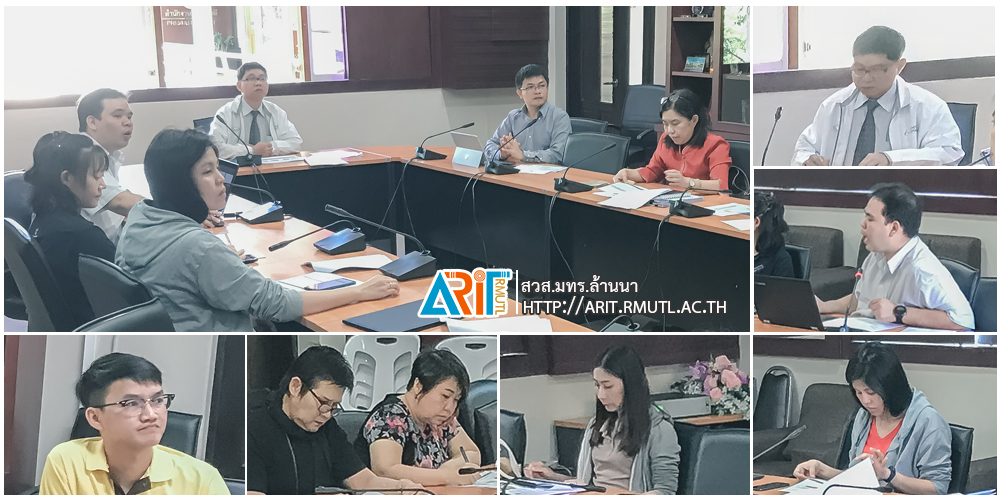 ผอ.วิทยบริการฯ พร้อมด้วยบุคลากร ร่วมประชุมวางแผนและกำหนดการสอบมาตรฐาน ICT สำหรับ นศ.