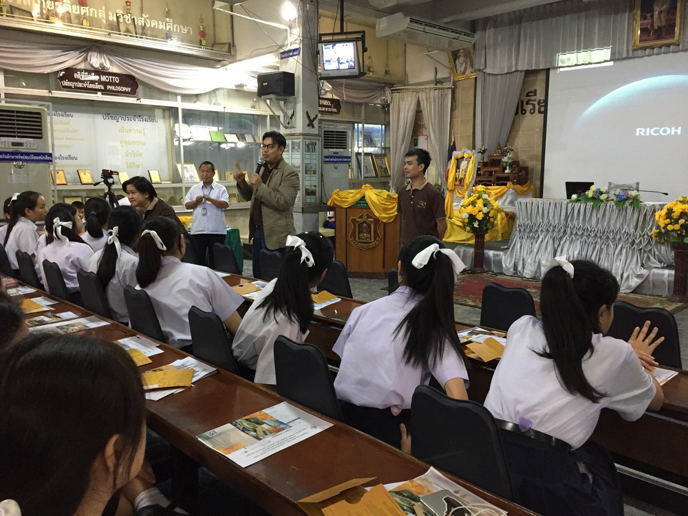 งานกิจการนักศึกษา วิทยาลัยเทคโนโลยีและสหวิทยาการ ประชาสัมพันธ์การแนะแนวศึกษาต่อ ประจำปี 2562 ณ โรงเรียนเทพบดินทร์วิทยาเชียงใหม่