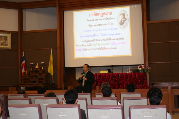 RMUTL held the Administrative Law Seminar for Executives