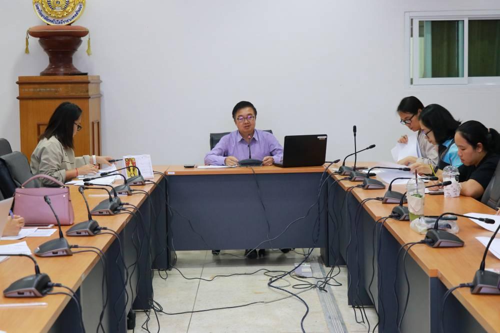 งานวิชาการจัดการประชุมหา่รือการดำเนินงานรับสมัครนักศึกษาใหม่ ประจำปีการศึกษา 2562 รอบ TCAS 2