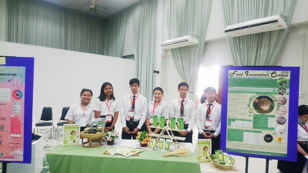 นักศึกษาหลักสูตรการผลิตและนวัตกรรมอาหาร คว้ารางวัลชนะเลิศ รอบรองชนะเลิศ ระดับภูมิภาค ในการแข่งขัน Food Innovation Contest 2019