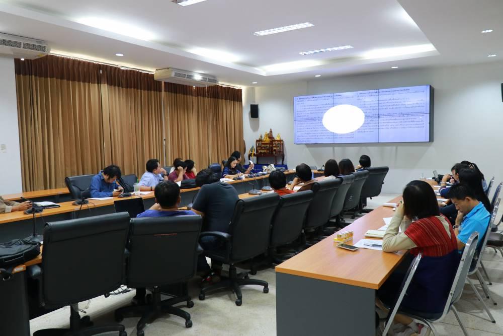 ประชุมหารือแนวทางการดำเนินโครงการทุนนวัตกรรมสายอาชีพชั้นสูง