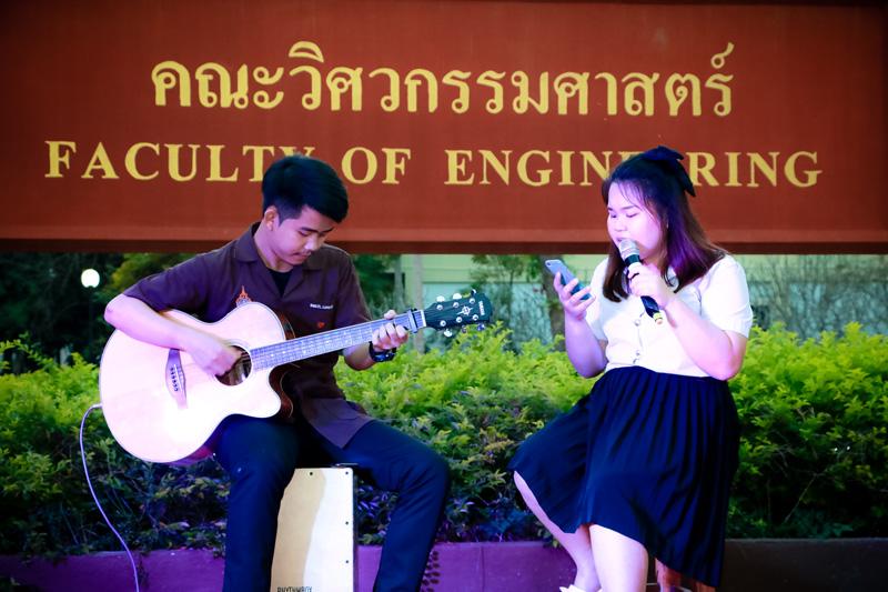 วิศวะ ลำปาง จัดงานวันวาเลนไทน์  Music in the park    จิบนมชมดาว เล่าเรื่องราวความรักผ่านเสียงเพลง