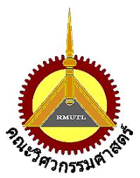 สภาวิศวกรประกาศสมัครสอบภาคีวิศวกรที่เชียงใหม่ รอบวันที่ 8-9 มีนาคม 2562