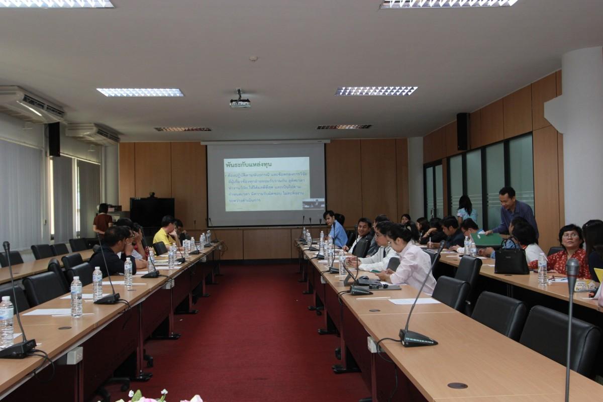 การประชุมสัมมนาวิชาการคุณธรรมจริยธรรมการลอกเลียนผลงานทางวิชาการ