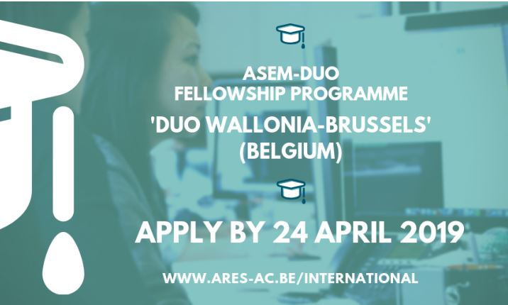 ประชาสัมพันธ์ทุนการศึกษา DUO Belgium/wallonia-brussels ประจำปี 2019 (สำหรับอาจารย์)