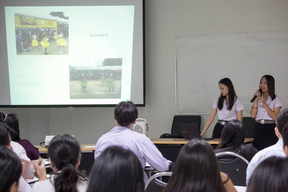 โครงการปัจฉิมนิเทศนักศึกษาสหกิจศึกษาและการรายงานผลการฝึกงาน ภาคเรียนที่ 2/2561