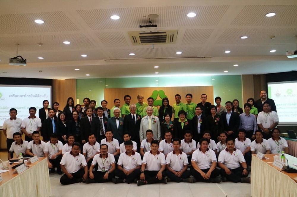 ผู้บริหารมหาวิทยาลัยเทคโนโลยีราชมงคลล้านนา เข้าร่วมประชุมและตรวจเยี่ยมการจัดการเรียนการสอนหลักสูตรในโครงการสร้างบัณฑิตพันธุ์ใหม่ ณ บริษัท เบทาโกร จำกัด (มหาชน) จ.ลพบุรี