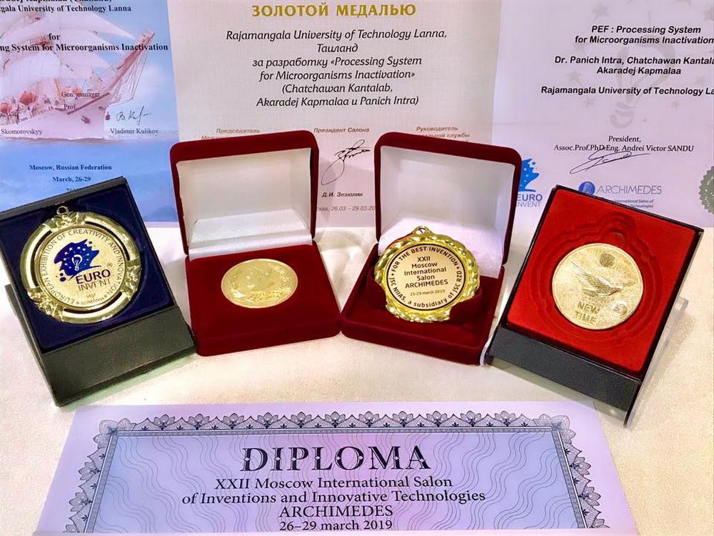 รองศาสตราจารย์ ดร.พานิช อินต๊ะ หรือ Dr. Pulse Pro คว้า 4 รางวัลนวัตกรรมระดับโลก ณ กรุงมอสโก ประเทศรัสเซีย