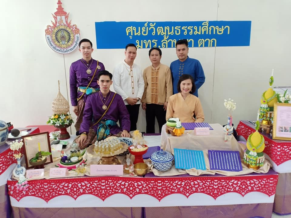 สาธิตการทำเครื่องหอมไทยโบราณในวันอนุรักษ์มรดกไทย