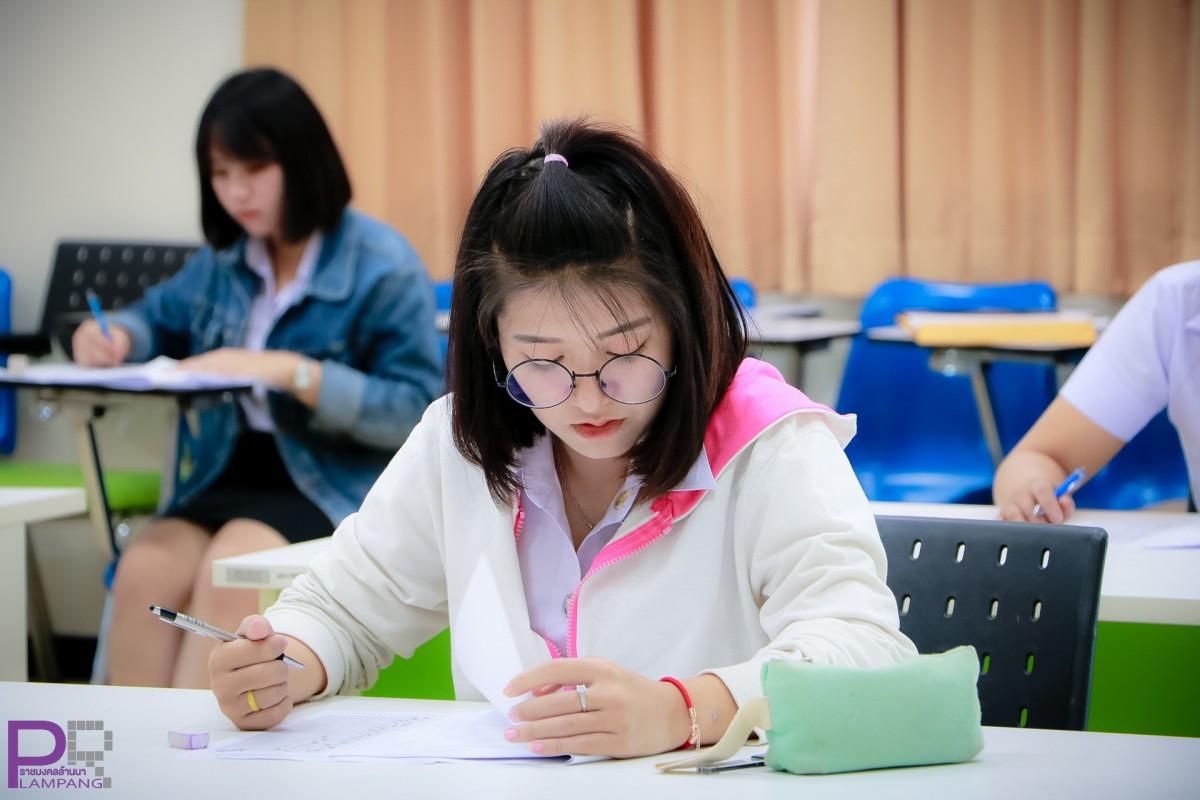 มทร.ล้านนา ลำปาง จัดสอบคัดเลือกนักศึกษารอบ TCAS 2 โควตา