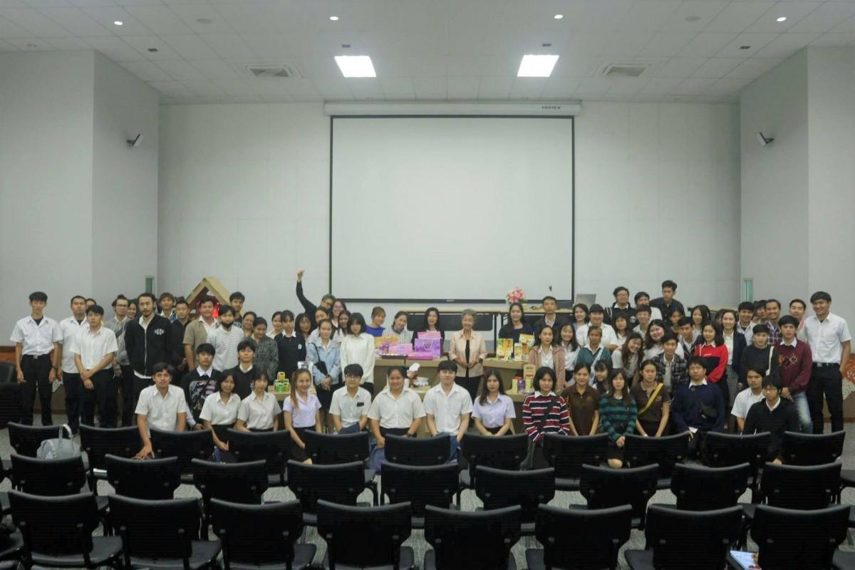 การบรรยาย เรื่องน่าเรียนรู้จากผลงานรางวัลบรรจุภัณฑ์ดีเด่นในเส้นทางการประกวดบรรจุภัณฑ์ ณ ประเทศญี่ปุ่น (Packaging Award-Winners in Japan) โดยท่าน ผศ.อรสา จิรภิญโญ