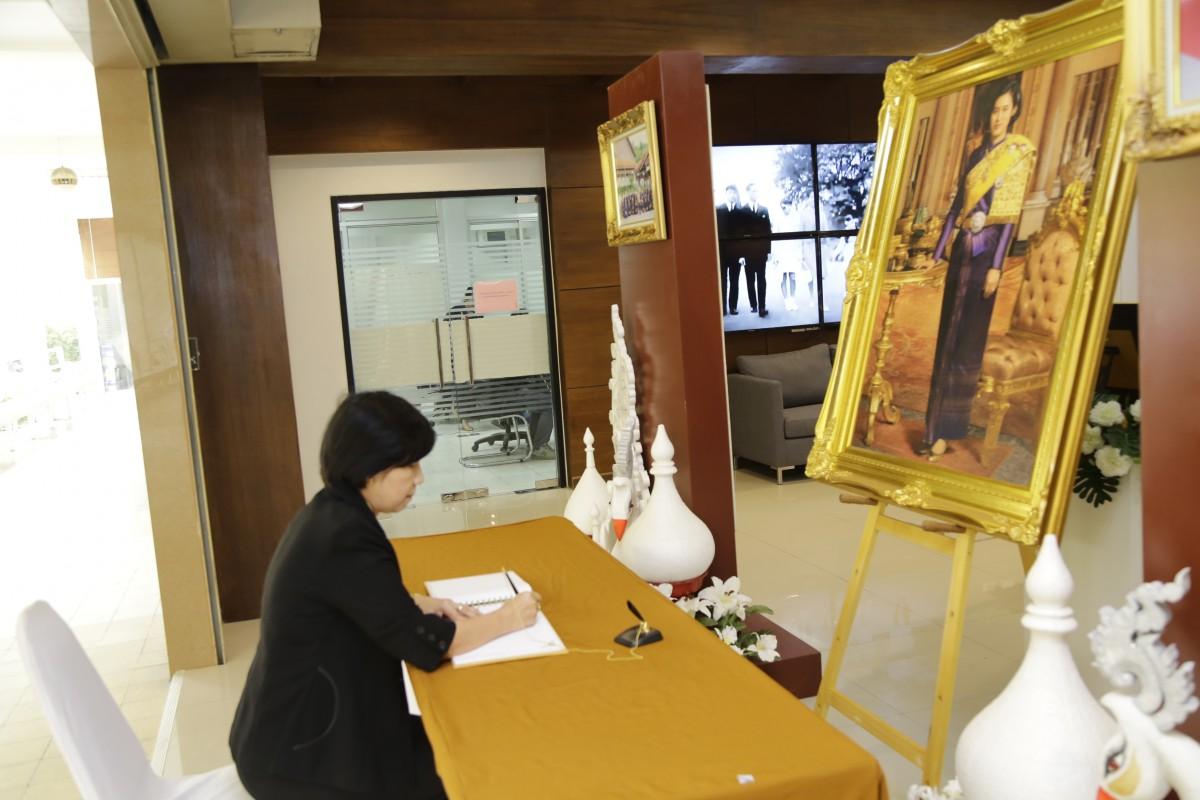 อธิการบดีพร้อมคณะผู้บริหารร่วมพิธีลงนามถวายพระพรชัยมงคลเนื่องในวันคล้ายวันพระราชสมภพ 2 เมษายน