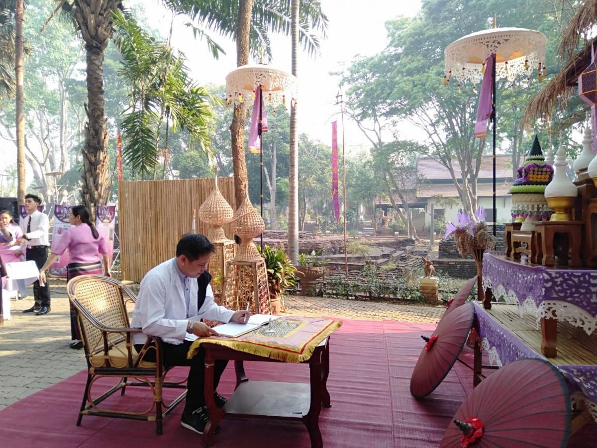 บุคลากรจากศูนย์วัฒนธรรมศึกษา มทร.ล้านนา เป็นตัวแทนเข้าร่วมงานวันอนุรักษ์มรดกไทย ประจำปี 2562