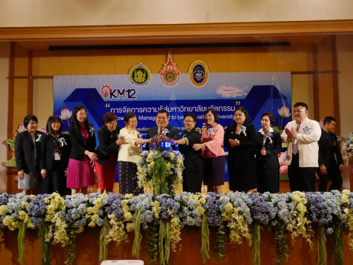 The 12th Knowledge Management to be Innovative University workshop of Rajamangala University of Technology, Institute of Physical Education, and Bunditpatanasilpa Institute