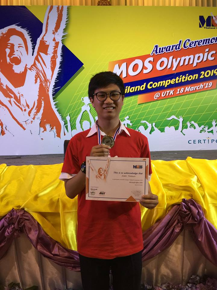 CIS student got the gold medal in MOS Olympic Thailand Competition 2019