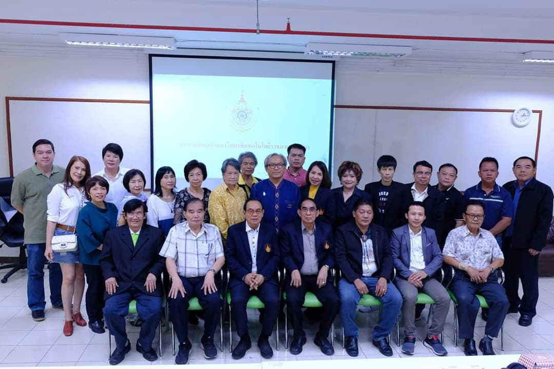 Alumni Association RMUTL held the general meeting annual 2019