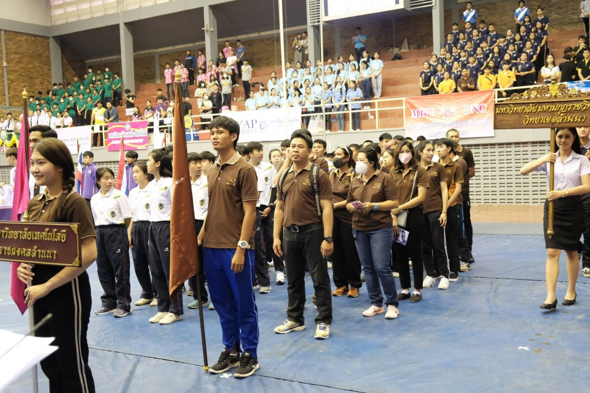 The 9th University Sports Tournament of Chiang Mai (USTCM) Opening