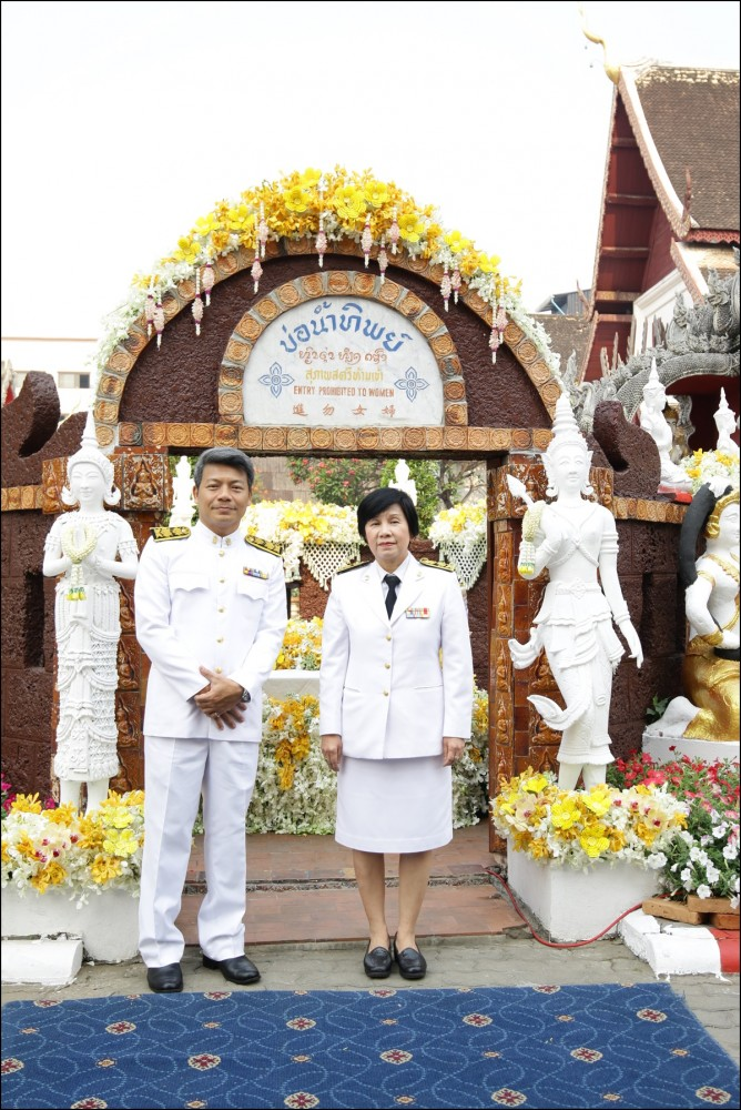 RMUTL joined the sacrificial ceremony of the holy water at Wat Bopharam