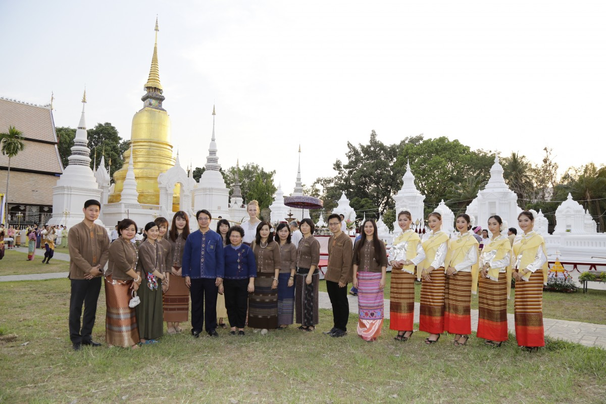 RMUTL attended the ceremony of worshiping Ku Chao Luang annual B.E. 2562, due to Thai Traditional New Year's Day