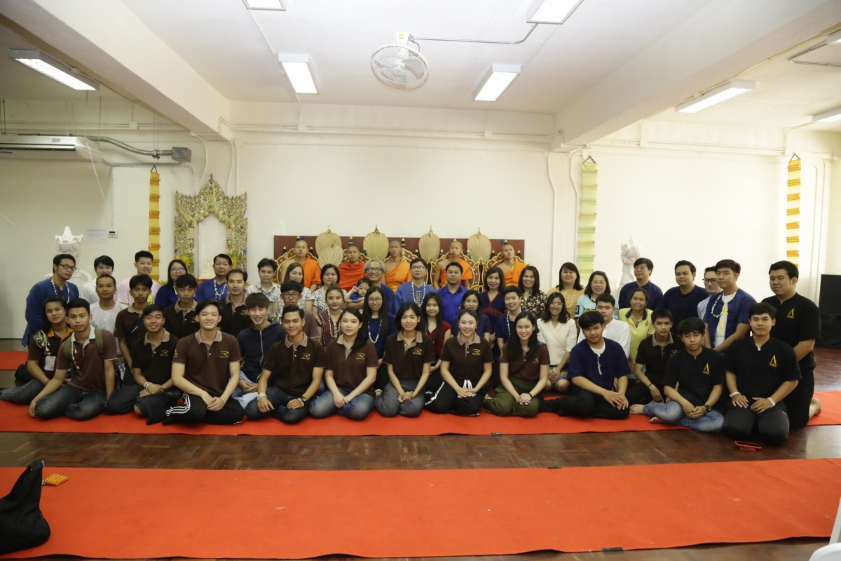 The Student Union of RMUTL held Thai Traditional New Year's Day