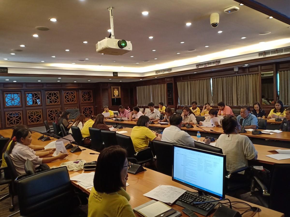 ศูนย์วัฒนธรรมศึกษา จัดการประชุมเตรียมงานโครงการสืบสานประเพณีปีใหม่เมือง วัฒนธรรมสานสัมพันธ์องค์กร ประจำปี 2562 ครั้งที่ 2