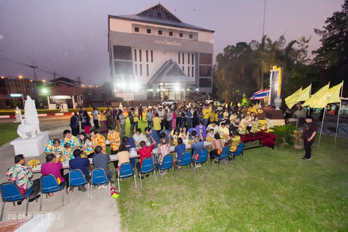 มทร.ล้านนา ตาก ร่วมสืบสานประเพณีปีใหม่ไทย รดน้ำดำหัวผู้อาวุโส ประจำปี 2562