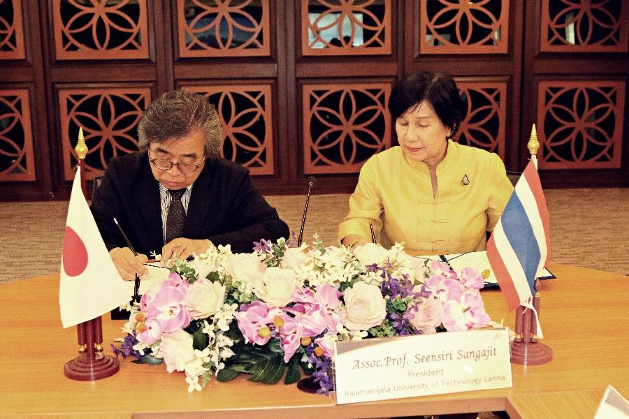 มทร.ล้านนา ลงนามบันทึกข้อตกลงความร่วมมือทางวิชาการกับ National Institu te of Technology (Tsuruoka College) จากประเทศญี่ปุ่น