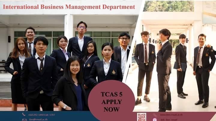 หลักสูตรการจัดการธุรกิจระหว่างประเทศ รับสมัครบุคคลเข้าศึกษาต่อ รอบ 5 (TCAS - Extra)