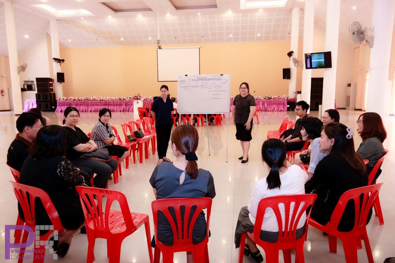 มทร.ล้านนา ลำปาง จัดโครงการพัฒนาอาจารย์ที่ปรึกษา สำหรับนักศึกษายุค Thailand 4.0