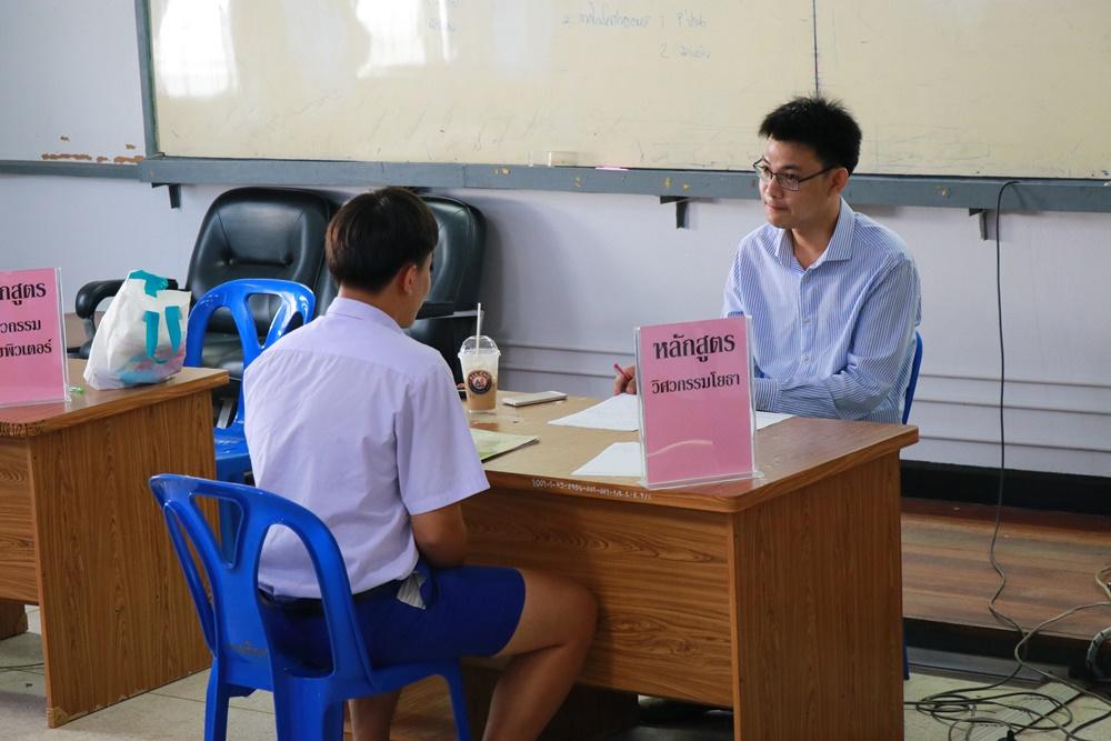 ภาพบรรยากาศการสอบสัมภาษณ์นักศึกษาใหม่ ประจำปีการศึกษา 2562 รอบ Admission