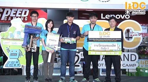 ขอแสดงความยินดีกับนักศึกษา หลักสูตรวิศวกรรมคอมพิวเตอร์ ได้รับรางวัลรองชนะเลิศอันดับ 2 ระดับประเทศ