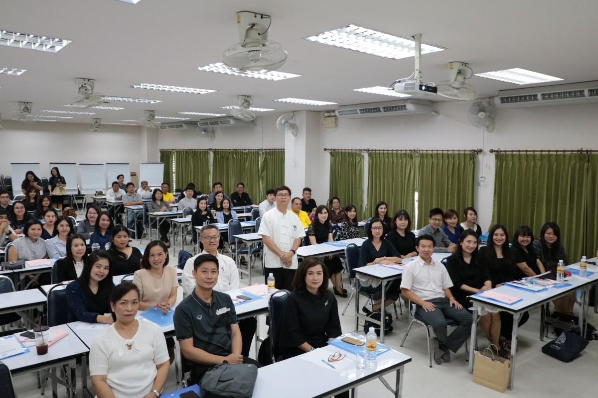 โครงการพัฒนาบุคลากรสายวิชาการเพื่อเพิ่มศักยภาพเชิงวิชาการและวิชาชีพ(การฝึกอบรมรมหลักสูตรการพัฒนาวิชาชีพครูด้านภาษาอังกฤษ)