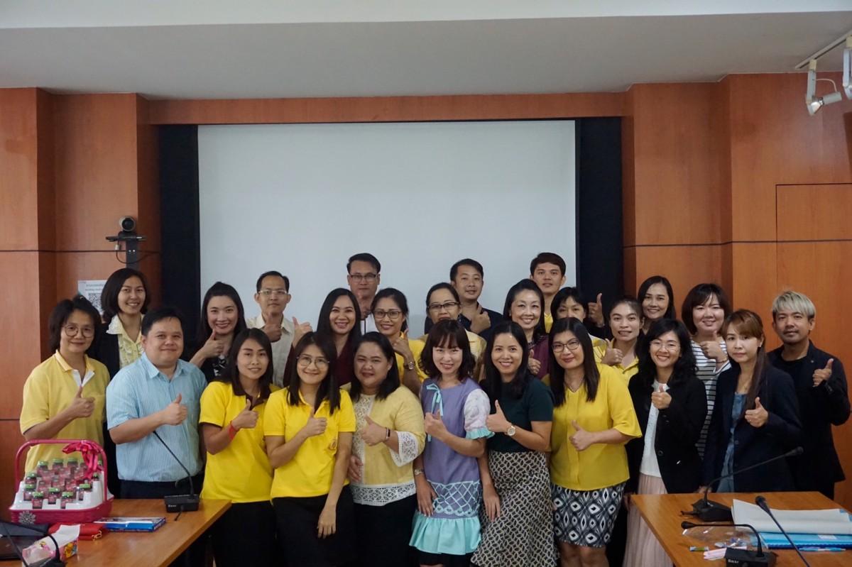 คณาจารย์คณะบริหารธุรกิจและศิลปศาสตร์ มทร.ล้านนา พล. เข้าร่วมการอบรมพัฒนาวิชาชีพครูด้านภาษาอังกฤษ