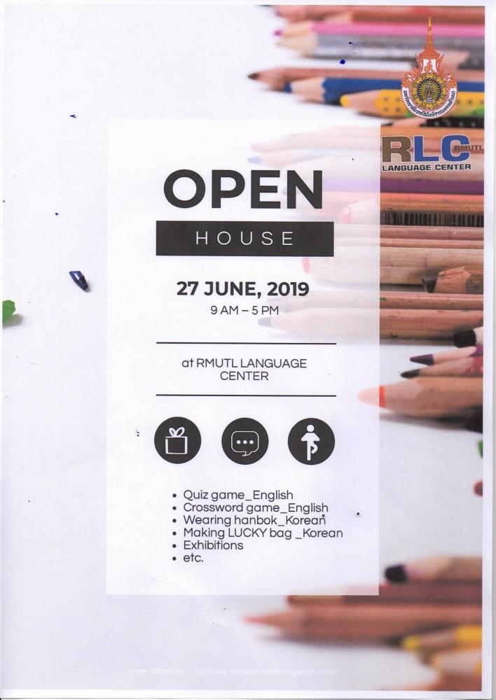 งานเปิดบ้านศูนย์ภาษา (Open House) ประจำปีการศึกษา 2562