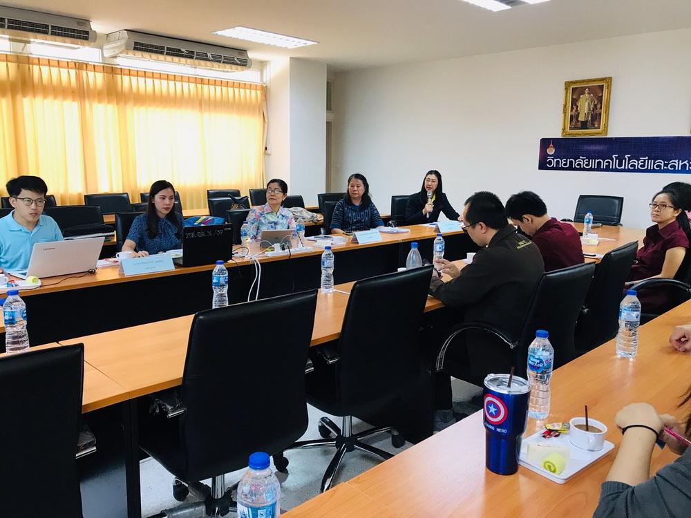 วิทยาลัยเทคโนโลยีและสหวิทยาการ เข้ารับการตรวจประกันคุณภาพการศึกษาภายใน ระดับคณะ ประจำปี 2561