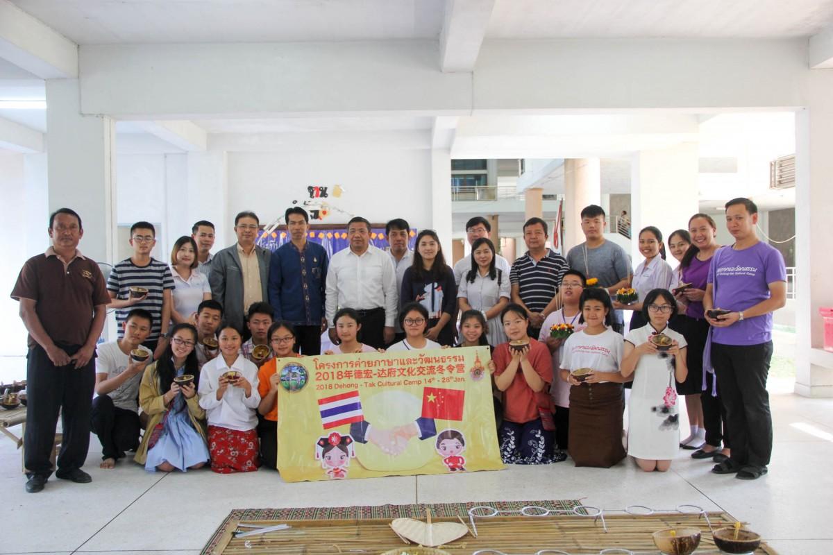 Dehong-Tak volunteer and Cultural Camp 2018